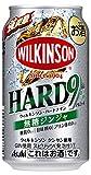 【2019年発売】ウィルキンソンハードナイン無糖ジンジャ缶 [ チューハイ 350ml ]
