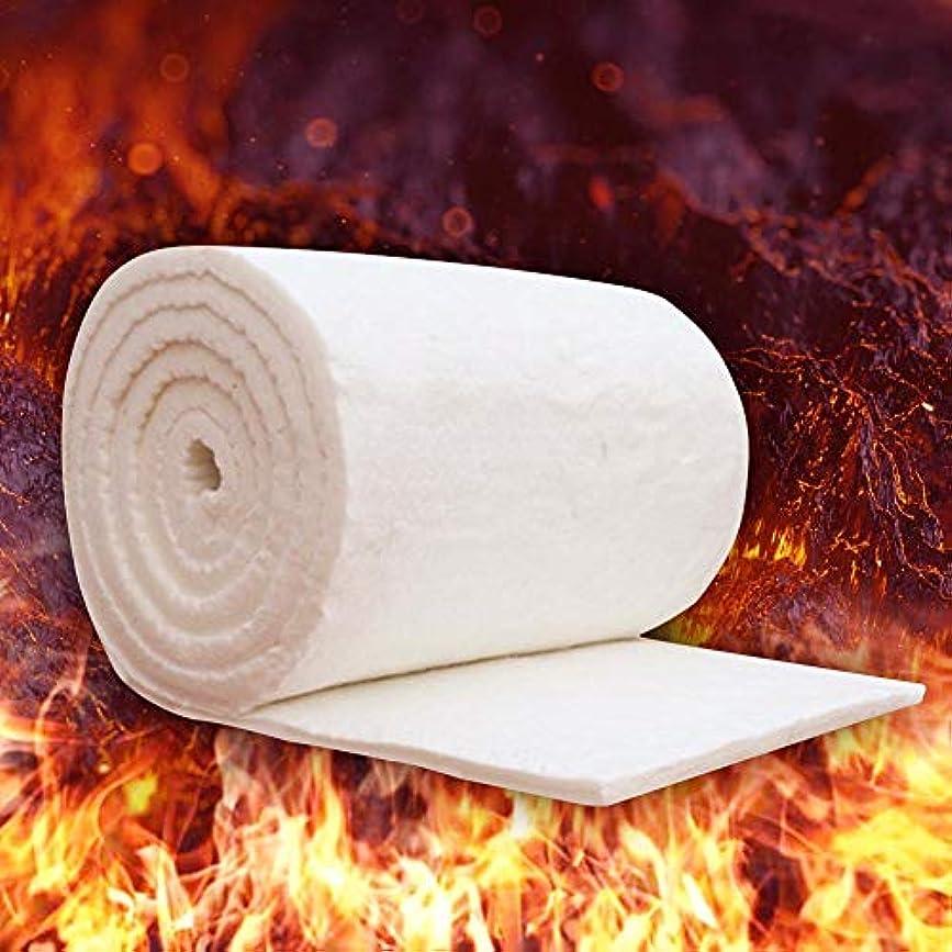 島処方する火炎セラミック繊維ブランケット アルミニウム シリコン 高温断熱 ファイバー 耐火性 薪ストーブ 暖炉 針ボイラー Thickness: 20mm