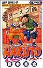 NARUTO -ナルト- 第16巻