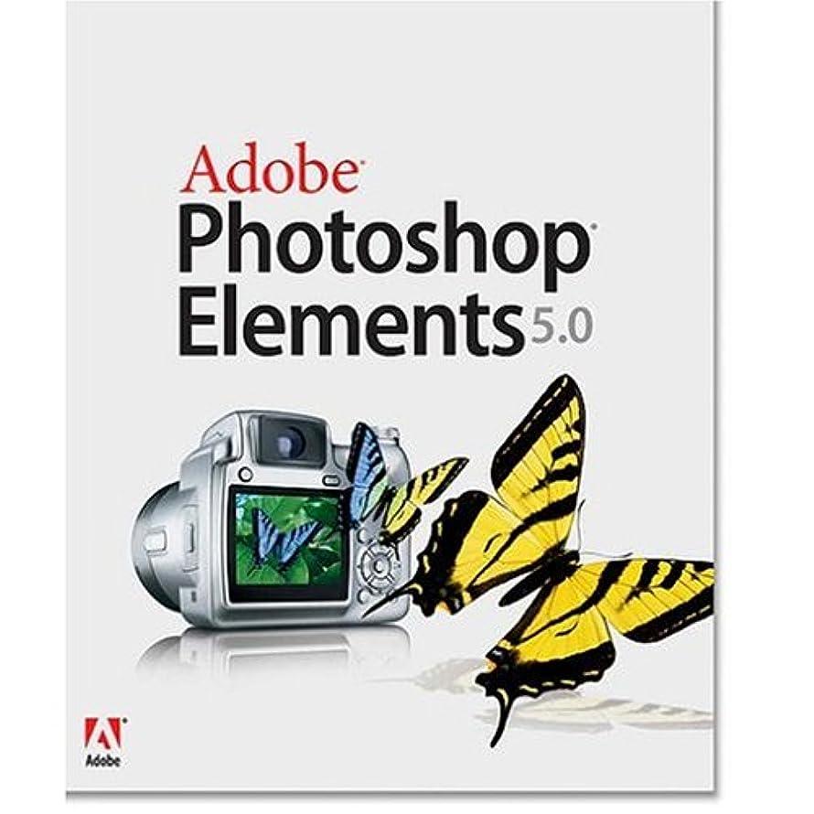 瀬戸際フィヨルドスプレーAdobe Photoshop Elements 5.0 英語版 Windows版