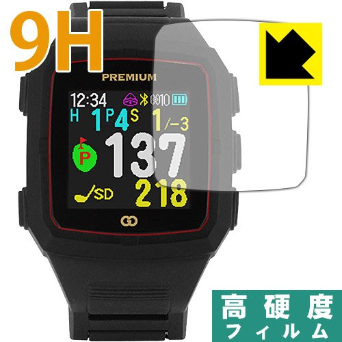 9H高硬度【光沢】保護フィルム THE GOLF WATCH...