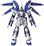 HCM-Pro 48-00 1/200 RX-93-2 Hi-νガンダム (塗装済み完成品) (機動戦士ガンダム 逆襲のシャア)