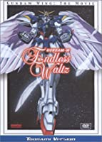 Gundam Wing: Endless Waltz [DVD] [Import]