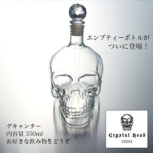 Sefuu ウィスキースカルボトル ウィスキー ワイン ボトル デカンタ おしゃれなアイテム クリスタルヘッド スカル ボトル ワイン ウィスキー カクテル ジュース 透明 頭蓋骨ガラス ボトル ドクロデザインで バーやインテリアに最適(髑髏) (350ML)