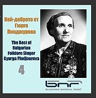 Nai-dobroto ot Gyurga Pindjourova, Vol. 4 by Gyurga Pindjourova