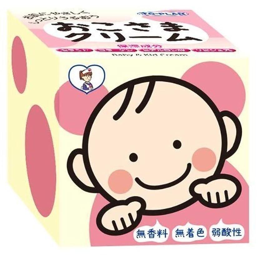 誇大妄想ミルクアーティキュレーション【セット品】トプラン おこさまクリーム110g TKO-03 (7個)