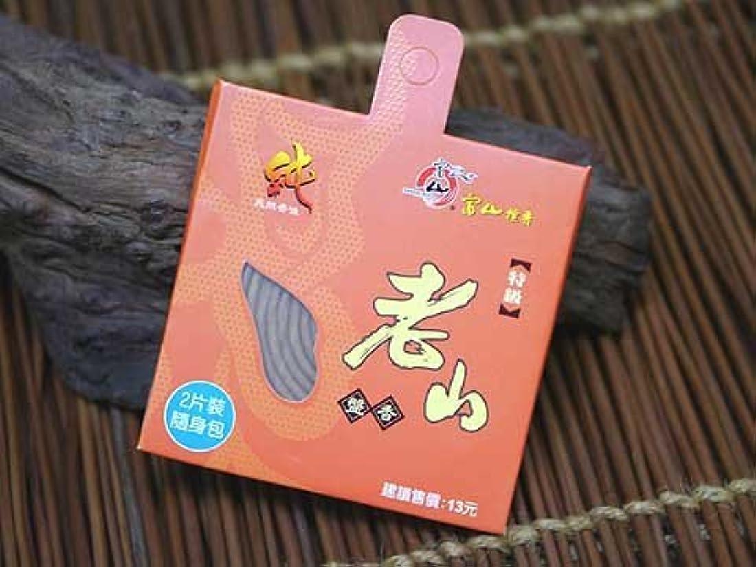 そこエチケット柱富山檀香 台湾のお香 富山檀香 特級老山盤香2巻