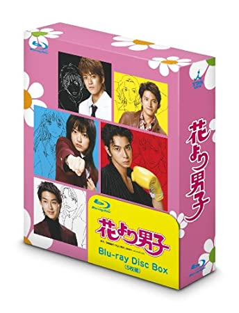 花より男子 Blu-ray Disc Box
