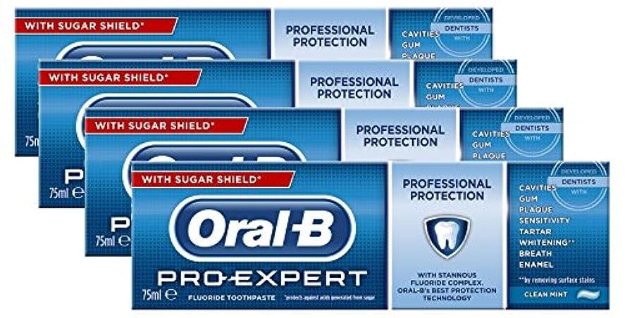 ウルル四面体チャネルOral-B Toothpaste Pro-Expert All Around Protect 75ml Case of 4 by Oral-B