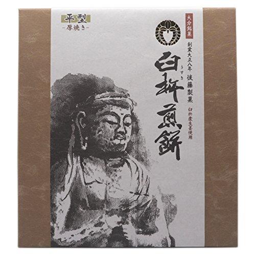 後藤製菓 臼杵煎餅・平型 厚焼き 27枚入り 1枚×27袋