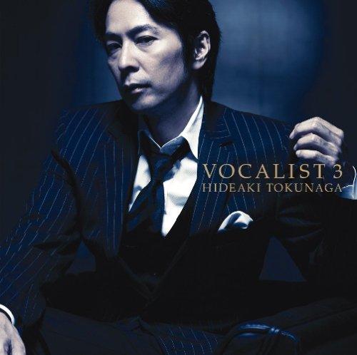 VOCALIST3(初回限定盤B)の詳細を見る