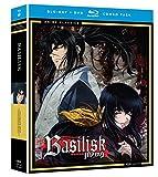 Basilisk: Complete Series/ [Blu-ray] [Import]
