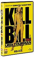『キル・ビル vol.1』に登場する日本語セリフは英語訳もカッコイイ。
