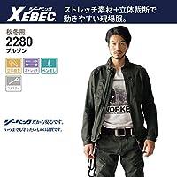 XEBEC(ジーベック) 秋冬 長袖 ブルゾン ストレッチ 洗い加工 2280 色:ダークグリーン サイズ:L