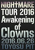 NIGHTMARE TOUR 2016 Awakening of Clowns 2016.06.26 TOYOSU PIT(通常盤) [DVD](在庫あり。)