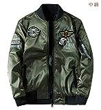 ジャケット 両面着 中綿 ブルゾン リバーシブル MA1 フライトジャケット ミリタリー ジャンパー ワッペン 刺繍 防風 秋冬春 グリーン XL