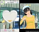 NEWラブプラス+ - 3DS 画像