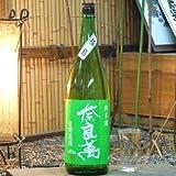 奈良萬 純米 生貯蔵酒 1800ml 要冷蔵