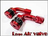 E-3-9B B級 L型 チューブレスタイヤ用 ホイール エアーバルブ 赤 モンキー ゴリラ エイプ DAX シャリー スーパーディオZX ライブディオZX スマートディオZ4 ズーマー ダンク PCX フュージョン フォルツァ スーパージョグZR ジョグZRエボ ジョグZR EVO2 VOX シグナス ジェンマ マジェスティ レッツ ZZ セピアZZ アドレス スカイウェイブ