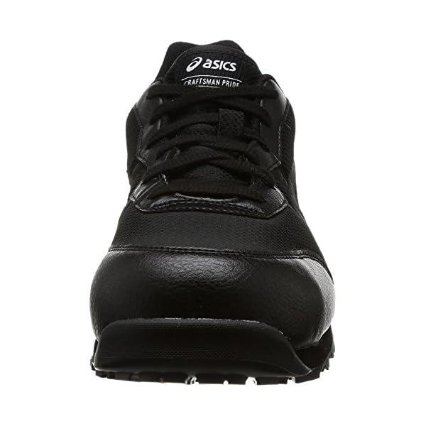 [アシックスワーキング] 安全/作業靴 作業靴...の紹介画像4
