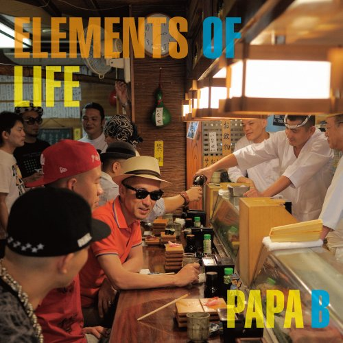 ELEMENTS OF LIFEの詳細を見る