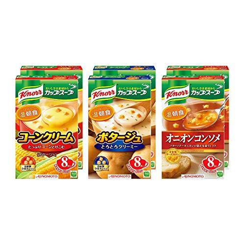 クノール カップスープ 48袋セット(コーンクリーム8袋×2・ポタージュ8袋×2・オニオンコンソメ8袋×2)