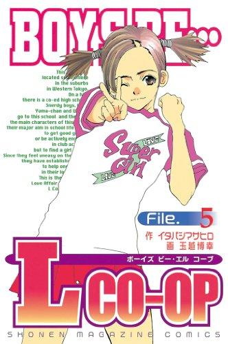 BOYS BE…Lcoop(5) (週刊少年マガジンコミックス)