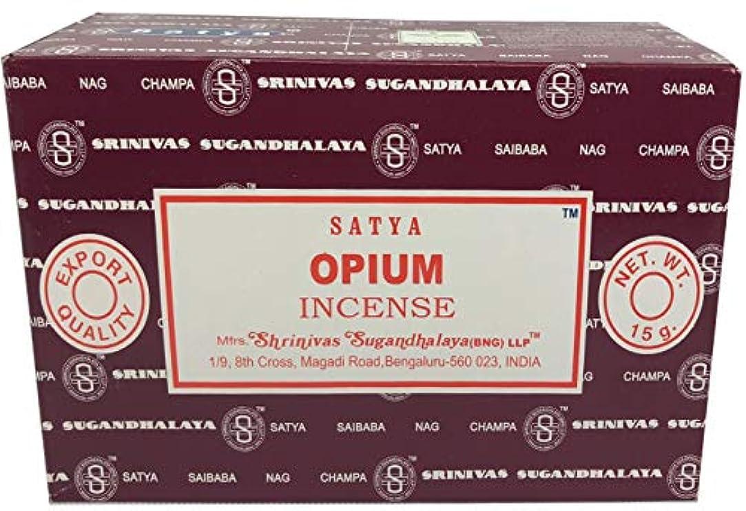 入学する上へ季節Satya Sai Baba Nag Champa - オピウム お香スティック ボックス - 12個パック (15グラム)
