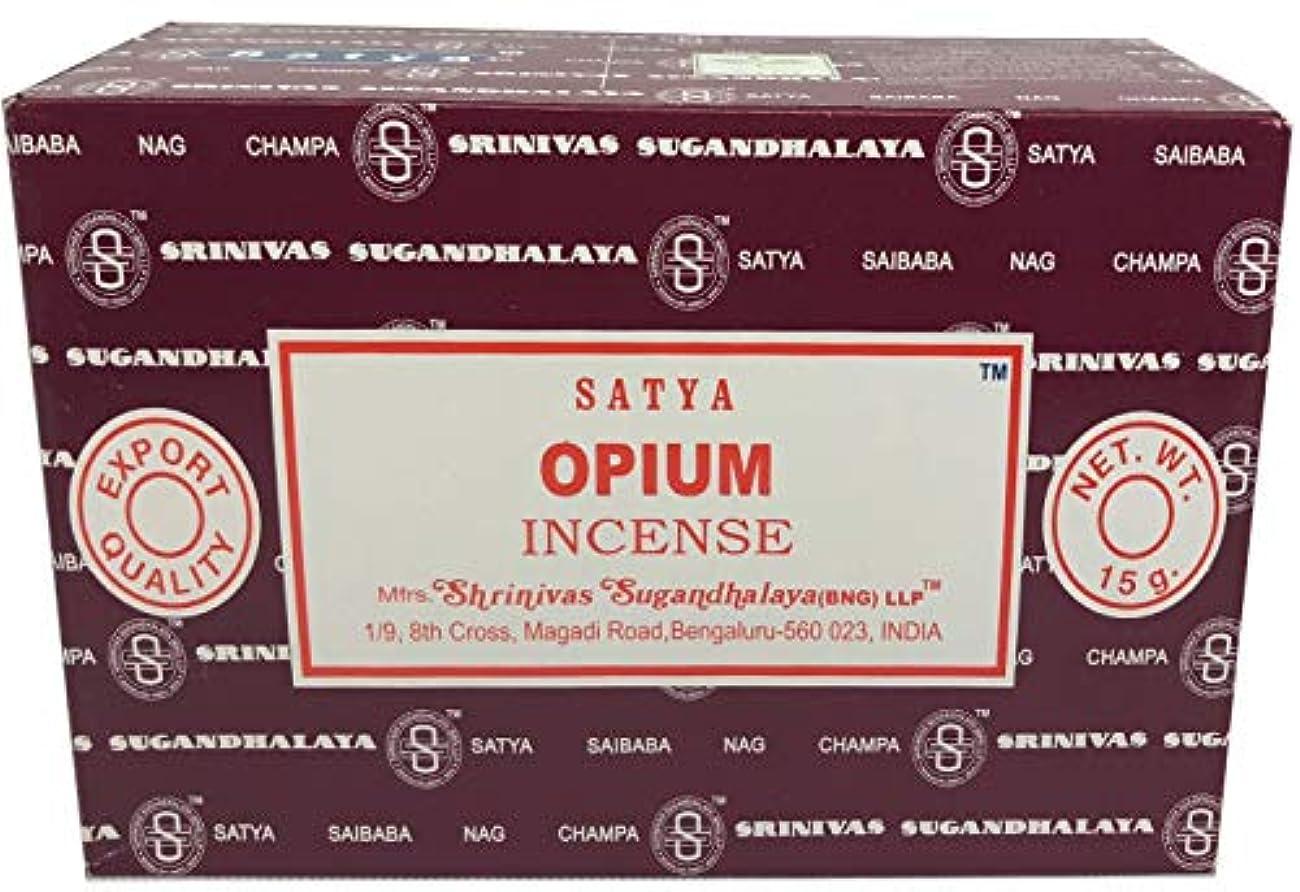忌避剤のスコア差し迫ったSatya Sai Baba Nag Champa - オピウム お香スティック ボックス - 12個パック (15グラム)