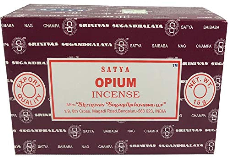 感謝恥ずかしいベスビオ山Satya Sai Baba Nag Champa - オピウム お香スティック ボックス - 12個パック (15グラム)