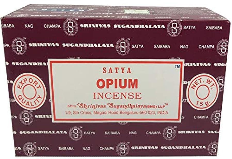 落ち着いた気分が悪い切り離すSatya Sai Baba Nag Champa - オピウム お香スティック ボックス - 12個パック (15グラム)