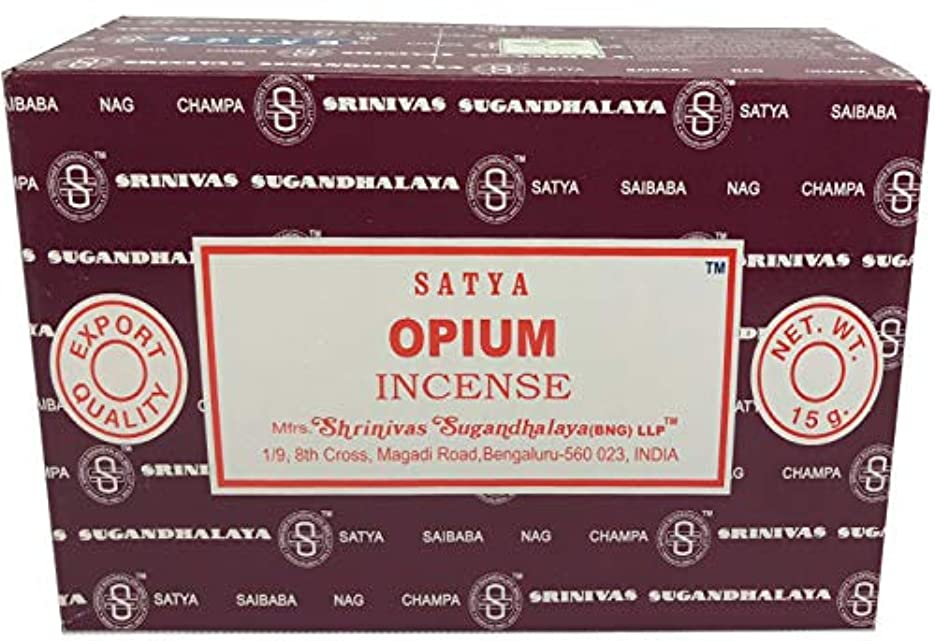ピクニックをする安価な世界Satya Sai Baba Nag Champa - オピウム お香スティック ボックス - 12個パック (15グラム)