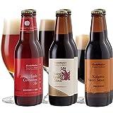 【フレーバービール3種6本飲み比べセット】 アップルパイ、バニラチョコ、黒糖風味の3種×各2本