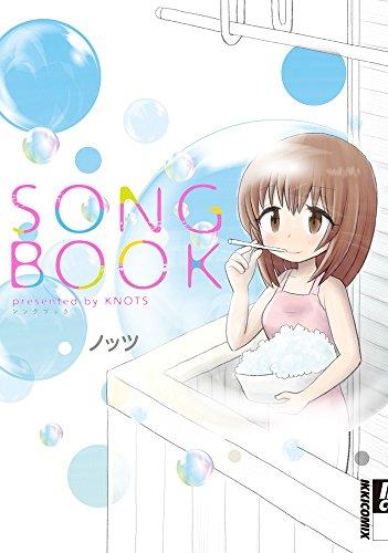 SONGBOOK (IKKI COMIX)
