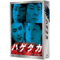 ハゲタカ Blu-ray Disc BOX