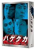 ハゲタカ Blu-ray Disc BOX[Blu-ray/ブルーレイ]