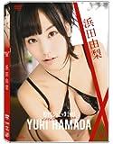 日テレジェニック 2013 浜田由梨 [DVD]