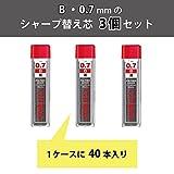 コクヨ シャープペン 替え芯 0.7mm B 3個パック PSR-CB7-1PX3 (2016-10-17)