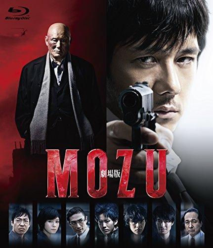 劇場版MOZU 通常版Blu-ray -
