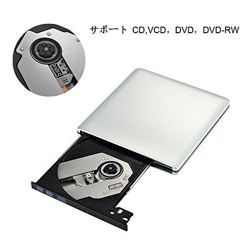 USB3.0 ポータブルCD/DVDドライブ 外付けドライブ ディスク Apple Macbook/Macbook Pro/Macbook Air/ Windows用のドライブ