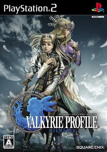 ヴァルキリープロファイル2 -シルメリア-(通常版) 特典 「VISUAL PROFILE 2」付き