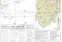 JAPA-254:新TCAチャート 中部・名古屋・浜松(第3版)