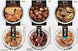 缶つま おつまみアソート 6種セット (簡単レシピ付き)