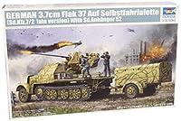 トランペッター 1/35 ドイツ軍 8tハーフトラック Flak37/37mm対空機関砲搭載型&トレーラー プラモデル