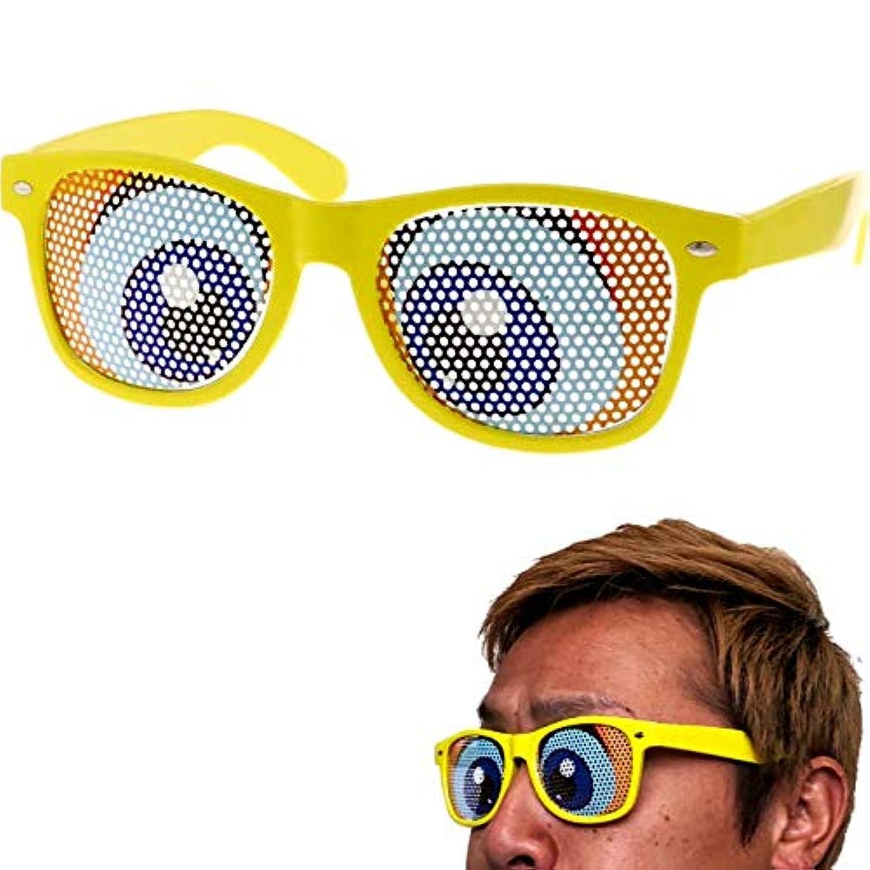 パーティーサングラス おもしろメガネ 子供の目 ms173