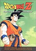 Dragon Ball Z: Captain Ginyu Assault [DVD] [Import]
