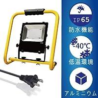 日機 LED 投光器 床置きスタンド付 PSE認証 サージ保護 ちらつき対策 IP65防水 NFL30D-AC1+FS-30【メーカー直販】