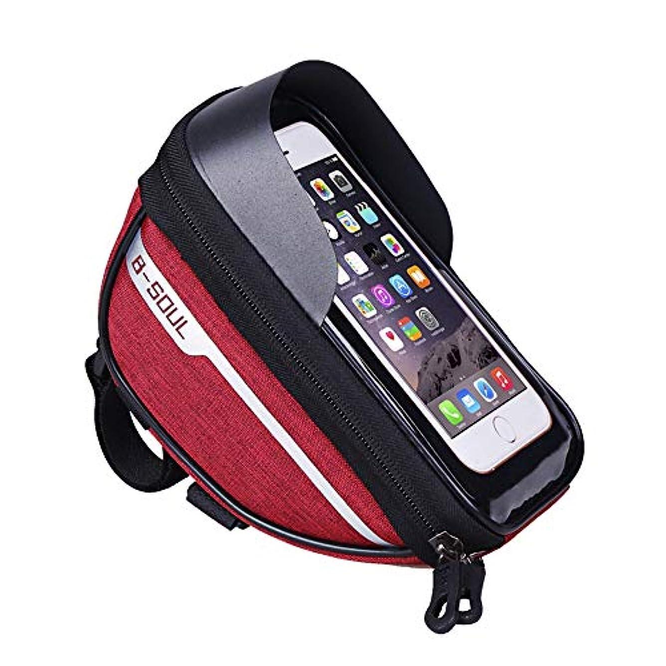 チャーター欠陥深めるサイクリングフレームパニア携帯電話バッグタッチスクリーン電話バッグ、ハンドルバーバッグ、TPUタッチスクリーン、操作が簡単、便利なバイザー付き、持ち物を運ぶのに最適