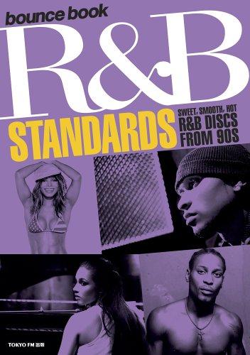 bounce book-R&B STANDARDSの詳細を見る