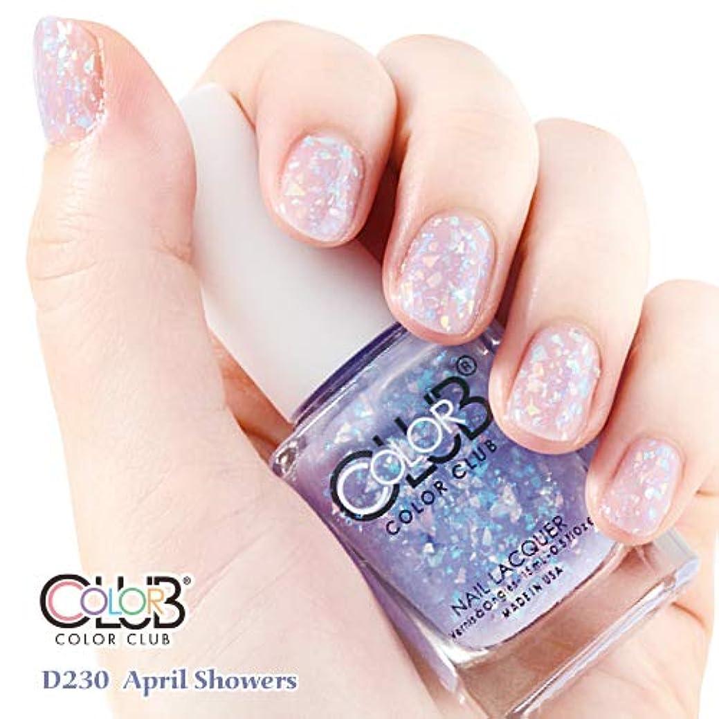 トレッドインペリアル効果的にforsythe COLOR CLUB フォーサイス カラークラブ D230/April Showers
